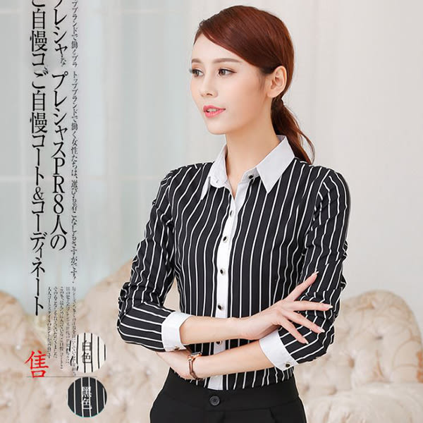 OL長袖襯衫女~*艾美天后*~韓版時尚辦公黑白大條紋襯衫修身工作襯衫長袖襯衫