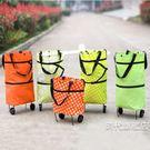 可折疊拖輪包收納包拉桿購物袋便攜買菜車布袋老年購物車小拉車 XW(一件免運)