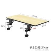 電腦辦公桌面免打孔延長板延伸板桌子擴展擴大加寬增寬加長手托架 ATF 夏季狂歡