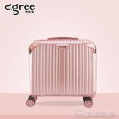 拉桿箱 迷你行李箱輕便小型登機拉桿箱20女密碼旅行箱子男18寸韓版小清新【免運快出】