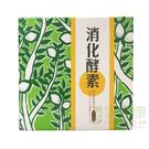 【達觀國際】萃綠檸檬消化酵素(30入)x...
