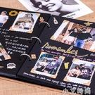 相冊大本diy手工創意紀念冊黑卡情侶浪漫生日禮物書照片定制影集 小艾新品