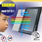 【Ezstick抗藍光】GARMIN NUVI 50 / 52 防藍光護眼AG霧面螢幕貼 靜電吸附