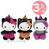 〔小禮堂〕Hello Kitty 絨毛玩偶娃娃組《S.3入.桃橘.萬聖節》擺飾.玩具 0840805-13178