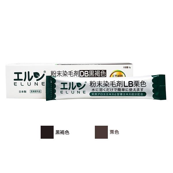 日本 伊露恩染髮粉 6g 栗色/黑褐色 兩色可選 染髮劑 【PQ 美妝】