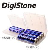 ◆免運費◆Digistone 電池收納盒 4號電池 4入裝收納盒/白透明色/台灣製造 X 5個(可放4號小顆電池)