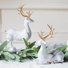一對裝雕塑擺件 一鹿平安北歐創意家居客廳...
