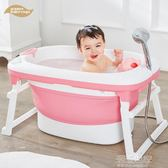 大號嬰兒洗澡盆 新生兒可坐躺通用多功能折疊兒童洗澡桶寶寶浴盆igo『小淇嚴選』