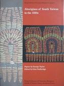 【書寶二手書T3/歷史_ZEO】Aborigines of south Taiwan in the 1880s(英文本)