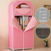 簡約布衣櫃單人組裝加固雙人大號折疊衣櫥加粗管衣櫃簡易布藝鋼架 SSJJG【時尚家居館】