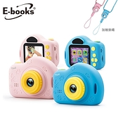 E-books 兒童數位相機P1(贈16G記憶卡)【愛買】