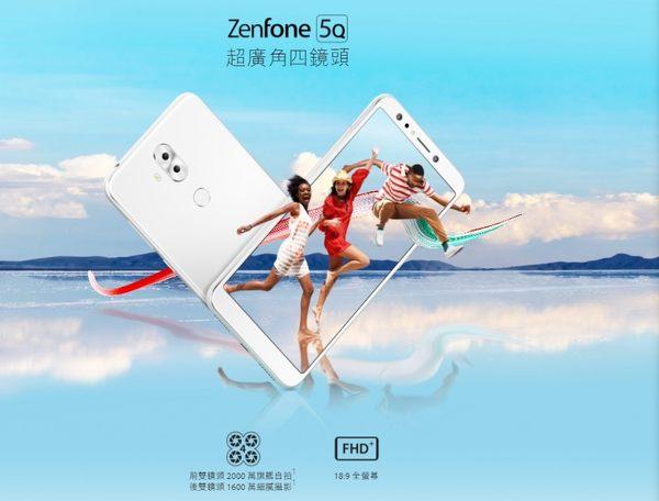 【 ASUS ZenFone 5Q (ZC600KL) 】全螢幕 超廣角四鏡頭 4GB/64GB雙卡雙待智慧型手機