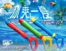 兒童玩具水槍玩具高壓針筒抽拉式噴射水槍