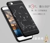 小米5x手機殼5s手機套硅膠軟小米5保護套米5防摔磨砂浮雕全包
