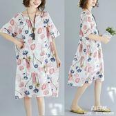長裙 洋裝 200斤mm中大尺碼 女裝夏裝新款文藝韓版V領中長款寬鬆棉麻短袖連衣裙