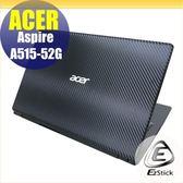 【Ezstick】ACER A515-52 G Carbon黑色立體紋機身貼 (含上蓋貼、鍵盤週圍貼) DIY包膜