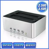 [富廉網] 【archgon】MH-3621 2.5吋/3.5吋 USB3.0 雙SATA硬碟外接座 Docking Station(揚宏)