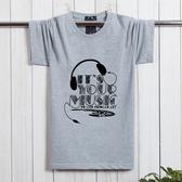 短袖T恤男夏季新款上衣圓領短袖T恤男士加肥加大男裝棉質半袖超大碼6XL【快速出貨】