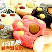 【買達人】熊掌USB加熱暖滑鼠墊-淺咖