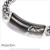 鋼手鍊 西德鋼 白鋼 愛你的可能 寬版黑色手鍊