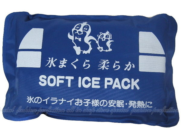 【DP363】軟性冰敷袋(大) 冷熱敷袋 冰枕 32 x 19 公分 台灣製 EZGO商城