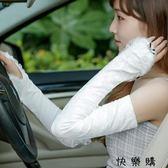 防曬手套女夏季擋紫外線薄款冰蕾絲防曬袖