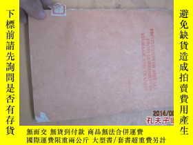 二手書博民逛書店8554PROTECTION罕見OF METALS FROM C