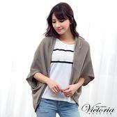 Victoria 素面線衫外套-女-紅/灰卡其