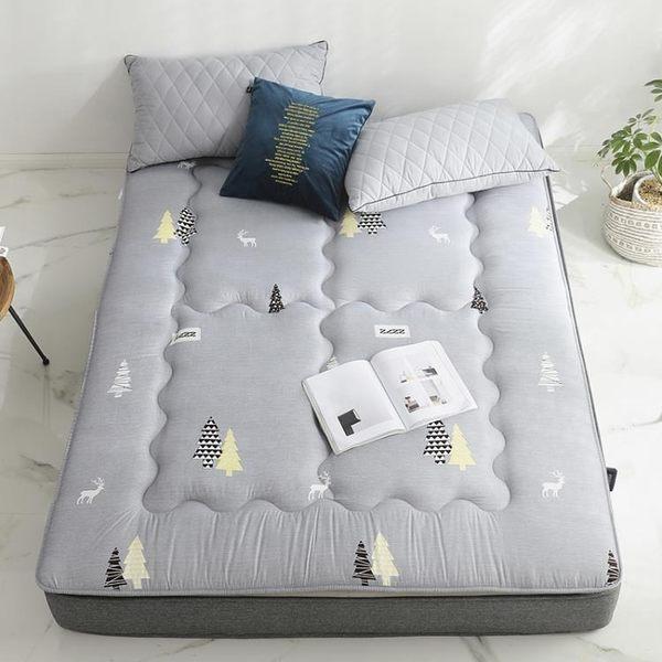 【五折下殺】南極人床墊加厚床褥子1.2米1.5m單人雙人軟墊學生宿舍家用榻榻米 夏茉YTL