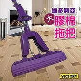 【VICTORY】維多利亞大膠棉拖把 #1025024