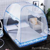 蒙古包蚊帳1.2米1.5M1.8m床雙人家用 紋帳免安裝三開門 宿舍蚊帳 YTL