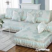 夏季涼席冰絲沙發墊防滑通用布藝歐式組合全包萬能沙發套全蓋坐墊  Cocoa