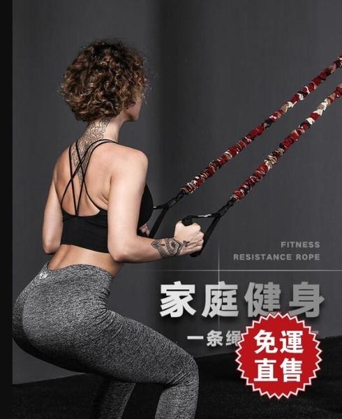 彈力繩彈力帶健身男女士阻力繩拉力繩家用胸肌訓練健身器材阻力帶 YXS街頭布衣
