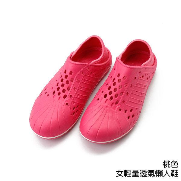 【333家居鞋館】懶人必備★女輕量透氣懶人鞋-黑桃