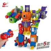 兒童玩具槍軟彈槍男孩變形金剛合體機器人玩具生日禮物7-10-12歲  露露日記
