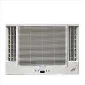 《結帳打9折》《全省含標準安裝》日立【RA-40HV1】變頻冷暖窗型冷氣7坪雙吹 優質家電