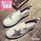 平底鞋.真皮晶鑽星星休閒鞋【K528-37】白色