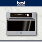 多功能 嵌入式烤箱 OV-750 / 34公升、3D旋風、九段烹調、強制循環散熱 / 義大利進口