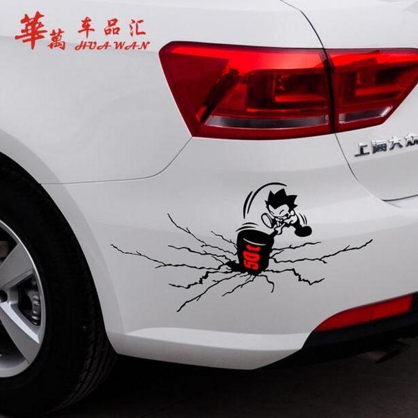 熊孩子&大錘裂痕汽車摩托車反光划痕貼紙搞笑改裝裝飾用品車身拉花