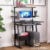 電腦桌臺式家用簡約學生臥室書桌書架組合一體桌省空間簡易小桌子LX【99免運】