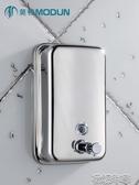 手動不銹鋼皂液器 酒店壁掛皂液瓶洗手液器皂液盒洗手液花樣年華