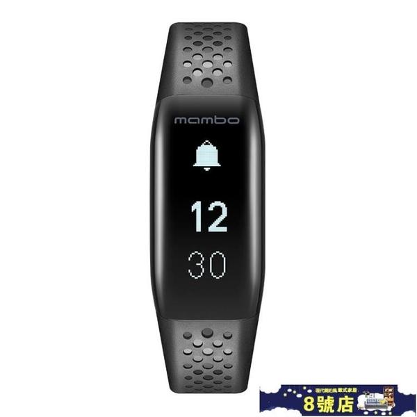 智慧手環運動手環 睡眠監測 OLED屏蘋果安卓 8號店
