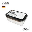 CCKO 316不鏽鋼保鮮盒 密封盒 便當盒 600ml