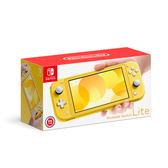【預購】Nintendo Switch Lite 主機《黃色》(台灣公司貨) 2019.9.20上市
