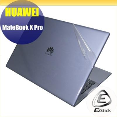 【Ezstick】HUAWEI MateBook X Pro 透氣機身保護貼(含上蓋貼、鍵盤週圍貼、底部貼)DIY 包膜