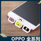 OPPO 全系列 卡通HOME鍵貼 支援指紋解鎖 舒適手感 防手汗 按鍵貼 保護貼 保護膜 歐珀通用款