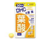 DHC葉酸(30日份)【康是美】...