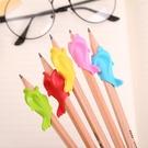 [拉拉百貨]鯨魚海豚握筆矯正器 小學生握筆器 鉛筆矯正握筆 創意生活 護套 護指 書寫