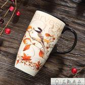 馬克杯 創意陶瓷水杯子可愛馬克杯