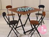 摺疊桌餐桌家用小戶型簡約小桌子便攜式吃飯桌簡易戶外可擺攤方桌WY 【年終慶典6折起】